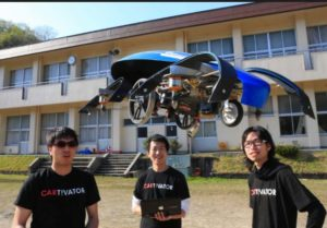 Aichi Perfecture VTOL Flying Car Prototype testing